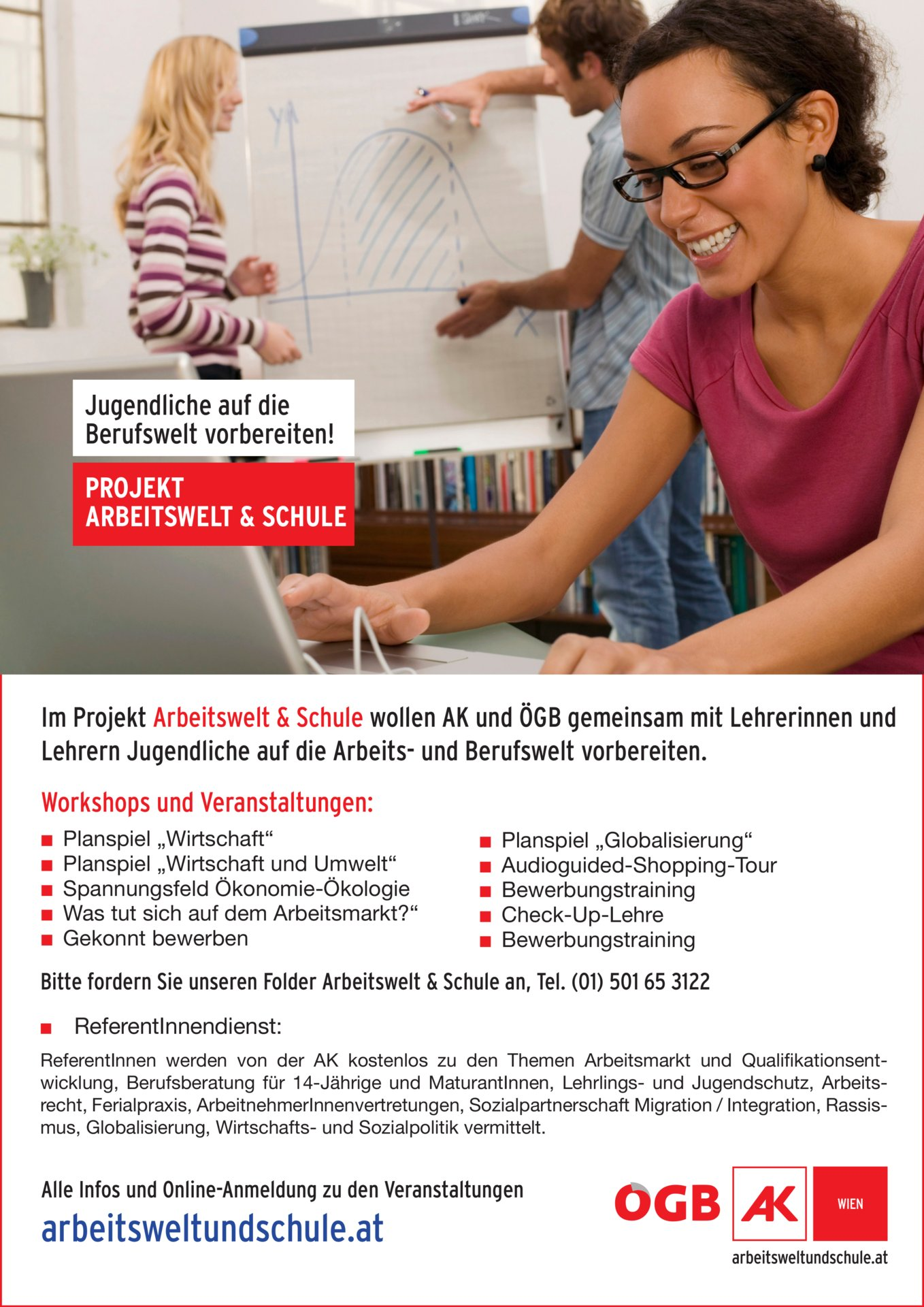 Arbeitsumweltschule